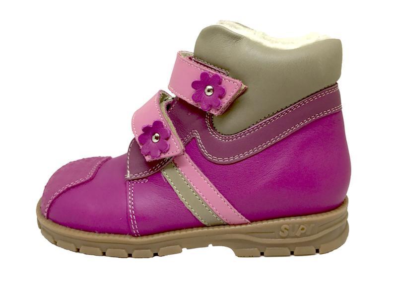 a9f88853b184 Supykids MAXI detská obuv so suchým zipsom a kožusinkou ružová mix 25-30